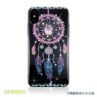【WT 威騰國際】WT® iPhone X 施華洛世奇水晶 奢華 彩鑽保護殼 -【捕夢網】