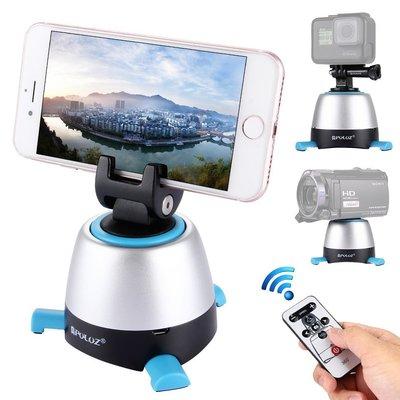 呈現攝影-PULUZ 360 全景/環物雙用雲台組 電動雲台 環景/全景雲台 手機 小型攝影機
