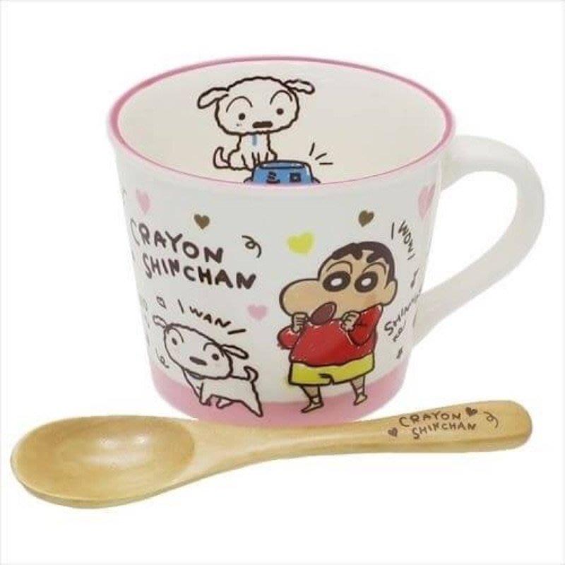 蠟筆小新CRAYON SHIN-CHAN野原新之助馬克杯  咖啡杯 陶瓷杯 附木頭湯匙