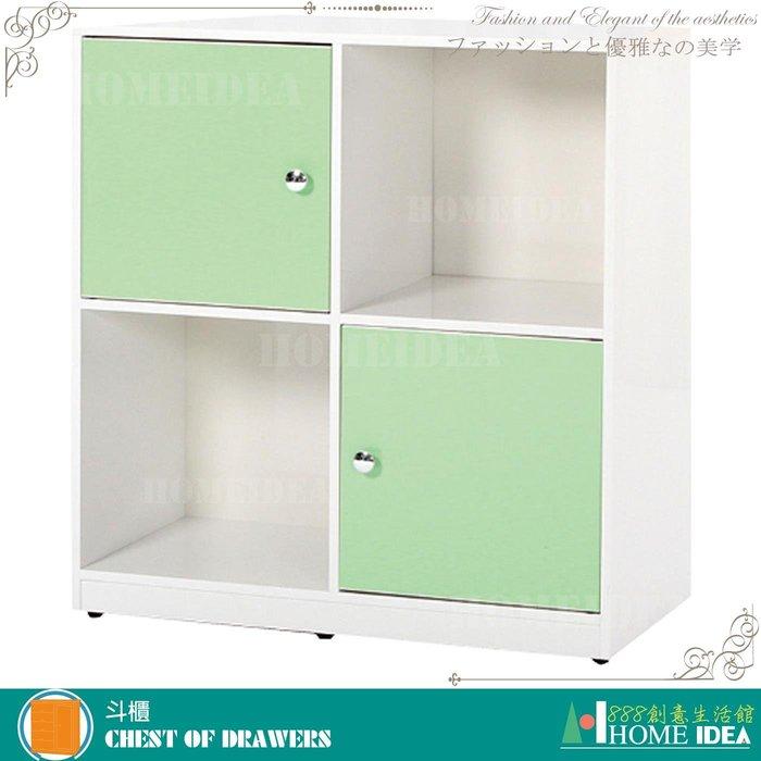 『888創意生活館』395-922-02綠色二門塑鋼展示櫃收納櫃$4,200元(21衣櫃衣櫥斗櫃收納櫃斗櫃收)高雄家具