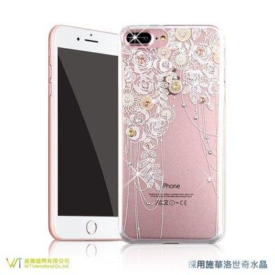 【WT 威騰國際】WT® iPhone 7/ iPhone 8 施華洛世奇水晶 奢華 彩鑽保護殼 -【璀璨玫瑰】