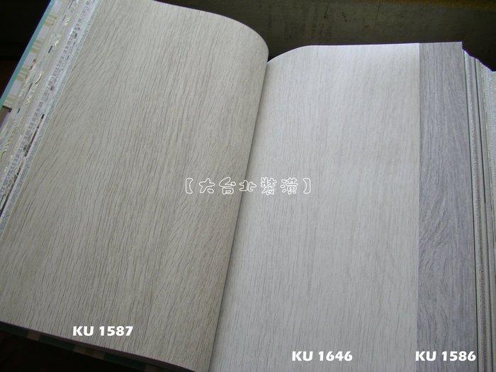 【大台北裝潢】KU國產現貨壁紙* 仿淺色木皮(3色) 每支360元