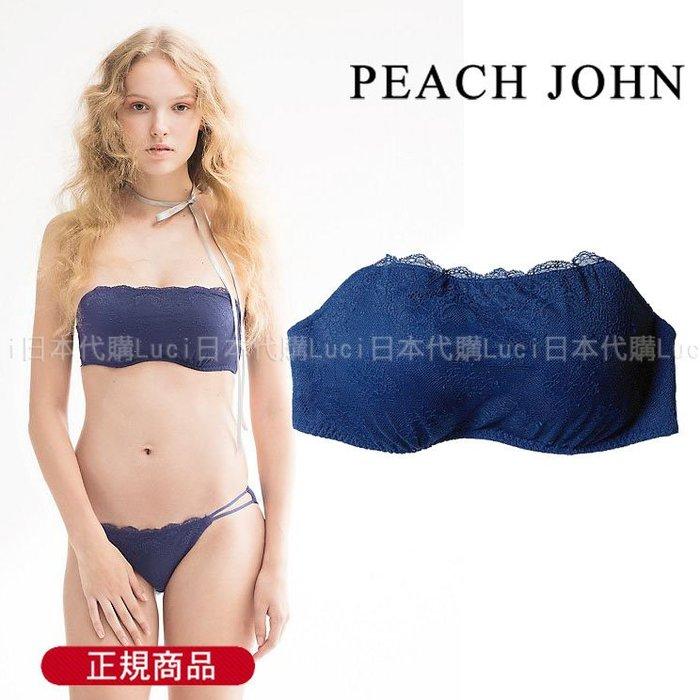 花猴推薦 Peach John red bra 蕾絲 Work Bra 小可愛 平口內衣 新春開運 藍色 1013254