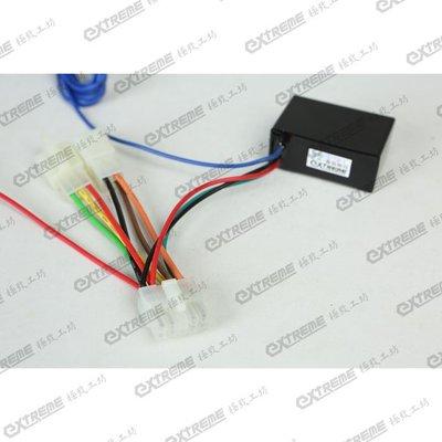 [極致工坊] 舊勁戰 直上 四代勁戰 雙碟勁戰 液晶儀表 轉接線路 轉接線組 波型轉換器 轉速訊號正常