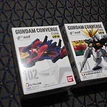 FW Gundam Converge Gundam DX + G-Falcon (產品1)