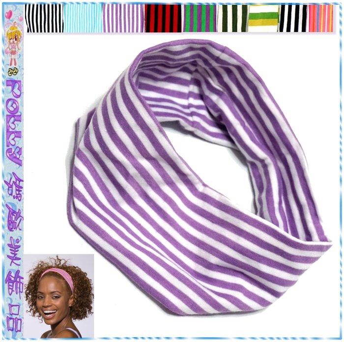 ☆POLLY媽☆ claire #x27 s寬4.5~8.5cm條紋針織棉 型髮帶~共9色