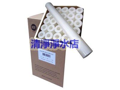 【清淨淨水店】100%台灣製造棉質除污PP濾心,20英吋小胖5微米一箱25支850元,一支=34元