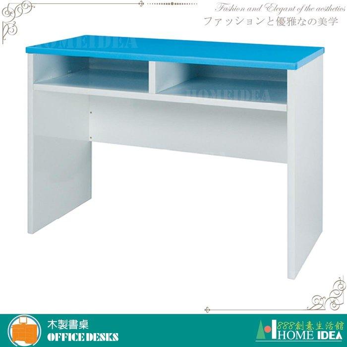 『888創意生活館』395-932-14白色塑鋼書桌120*45cm$3,300元(14書桌類書桌椅辦公桌椅)台南家具