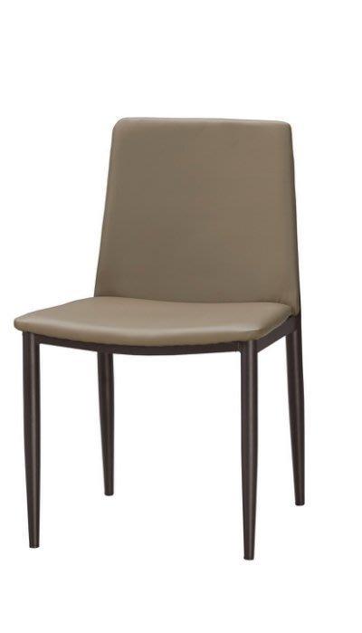 【DH】商品編號G1025-13商品名稱曼亞餐椅(圖一)居家/休閒/工商洽談椅/營業用。多方位使用。主要地區免運費