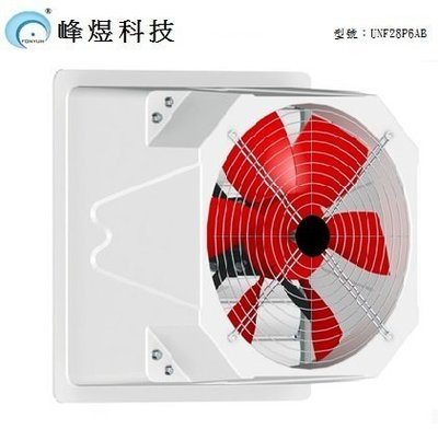 【峰煜科技】28吋塑鋼六葉直結式風扇廠房散熱風扇