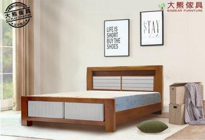 【大熊傢俱】實木床 雙人床 床架 地中海風 原木床 床台  北歐風 五尺床 實木傢俱