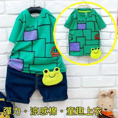 【班比納精品童裝】彈力立體笑臉青蛙趣味上衣-綠【BD18041612】
