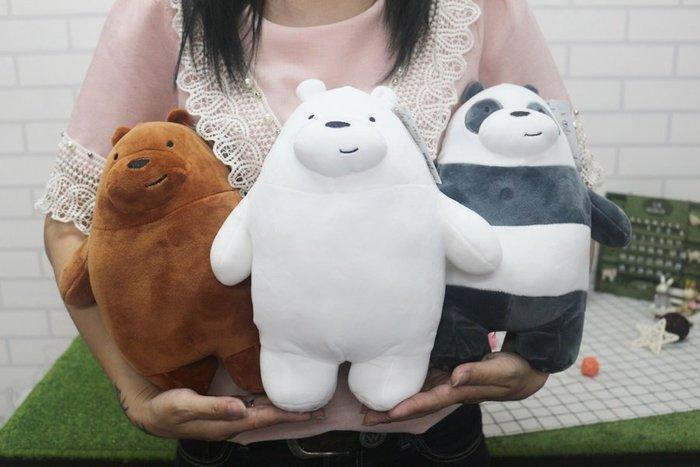 【高弟街百貨】10吋站姿熊熊遇見你 娃娃玩偶 抱枕 大大 阿極 胖達 正版授權 We Bare Bears 熊熊遇見你