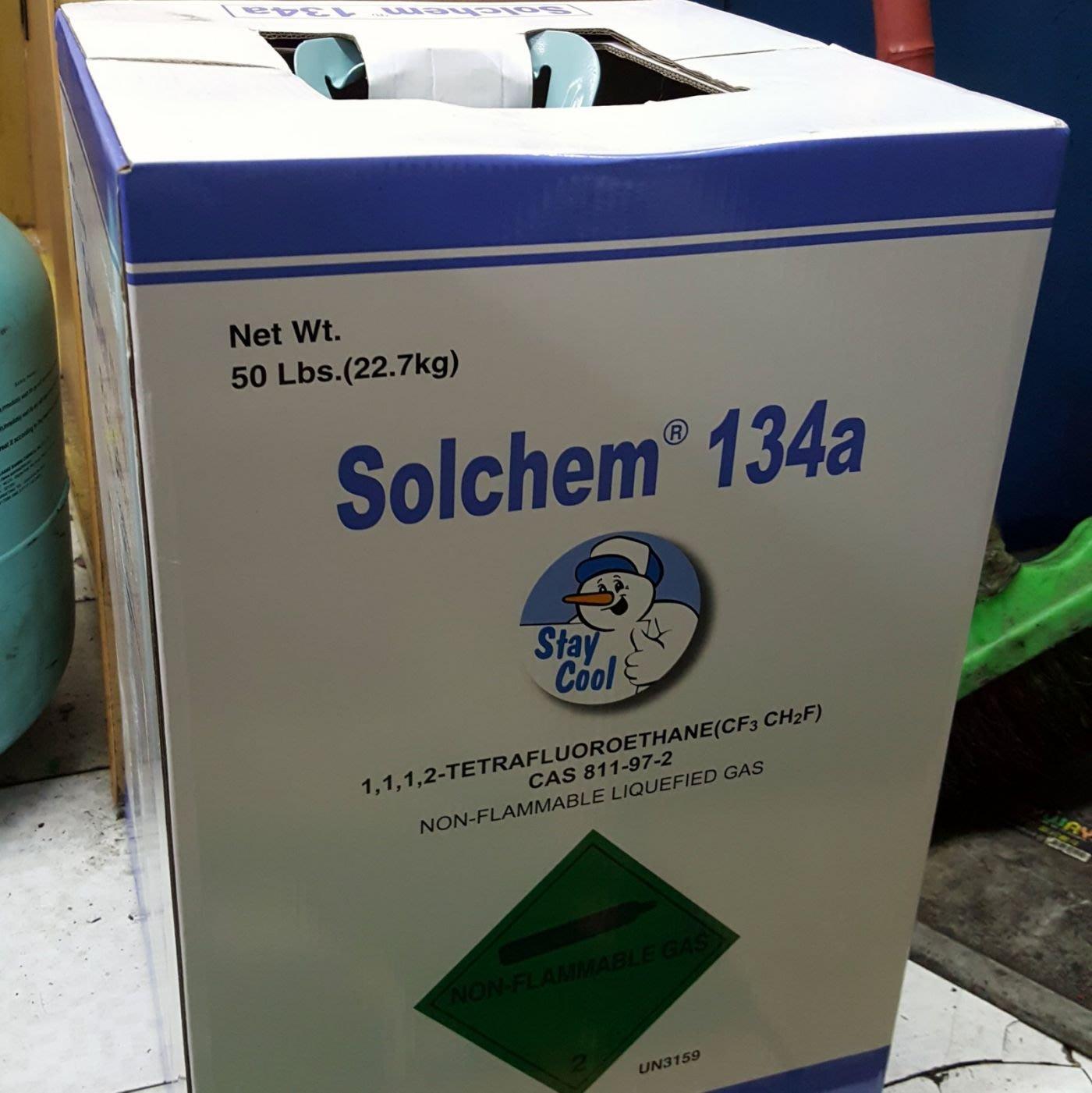 可刷卡 可分期 134a 冷媒 22.7kg 134a冷煤 大胖胖桶 50磅