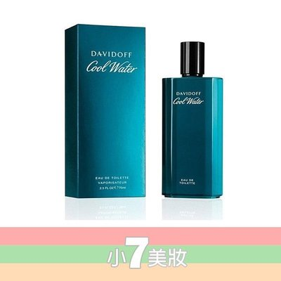 Davidoff Cool water 大衛杜夫冷泉 男香 125ML 【小7美妝】