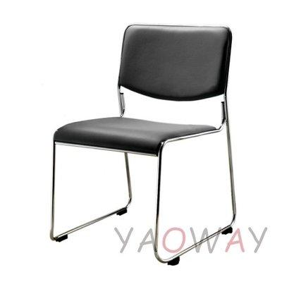 【耀偉】 JA122藍黛椅 (堆疊椅/會議椅/洽談椅)@台灣製造