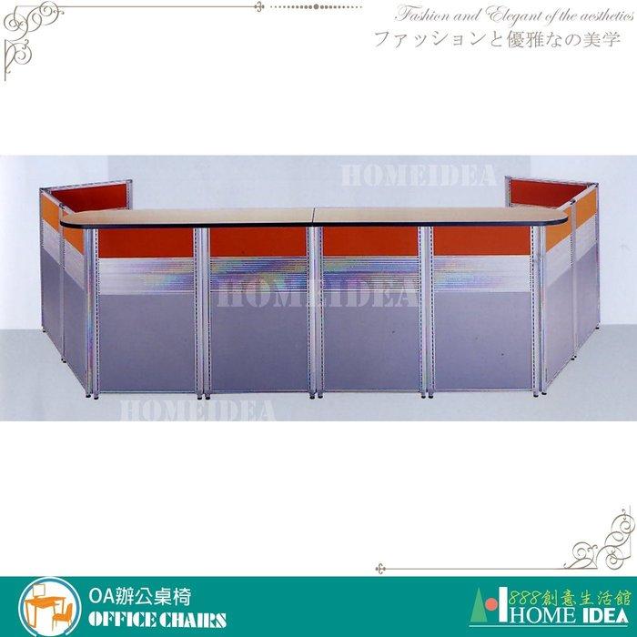 『888創意生活館』176-001-24屏風隔間高隔間活動櫃規劃$1元(23OA辦公桌辦公椅書桌l型會議桌電)屏東家具