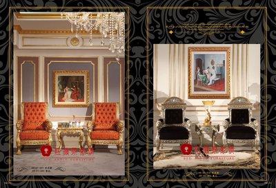 [紅蘋果傢俱] SF-009 洛克思瑞系列 新古典 法式 歐式 獅頭椅 造型椅 休閒椅