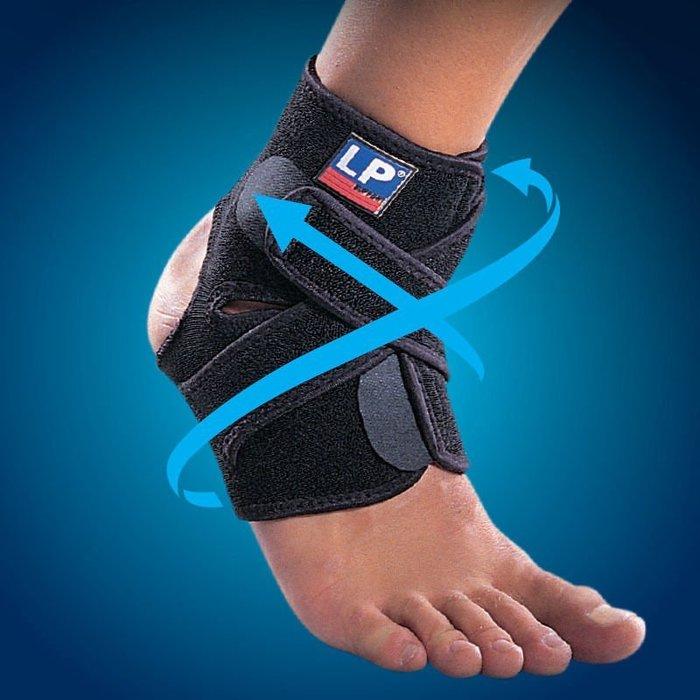 【iSport愛運動】♤ LP ♤ 運動護具 高透氣 分段可調式 踝護套  全新  1入 757CA