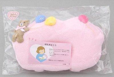尼德斯Nydus~* 嚴選日本製 嬰兒/Baby用品 授乳枕 餵乳枕 哺乳枕 23x16 cm