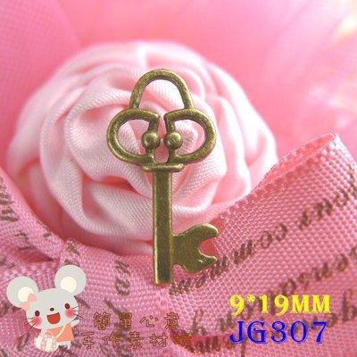 JG307【每組4個20元】9*19MM精緻造型鑰匙合金掛飾(古青銅)☆ZAKKA古董配飾吊飾材料【簡單心意素材坊】