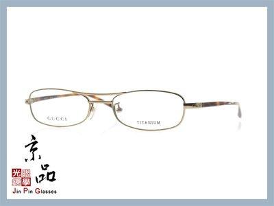 京品眼鏡 Gucci GG 1681 J 840 金/玳瑁色框 鈦金屬 光學眼鏡 鏡框 公司貨 JPG