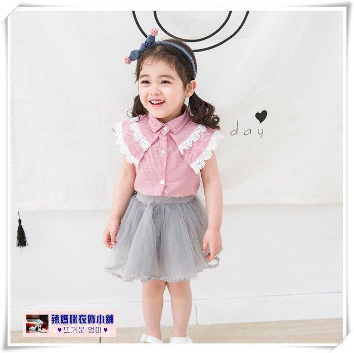 •*~ 辣媽咪衣飾小舖 ~*•❤童裝系列❤V330678韓版甜美可愛俏皮萌款短袖上衣+網紗短裙二件套套裝