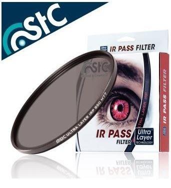 晶豪泰 【STC】Ultra Layer IR Pass Filter 58mm / 760nm 輕薄無色偏 紅外線濾鏡