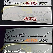 ~C3車體彩繪工作室~ALTIS 燈眉 貼紙 反光  大燈貼 反光貼 汽車貼 sport