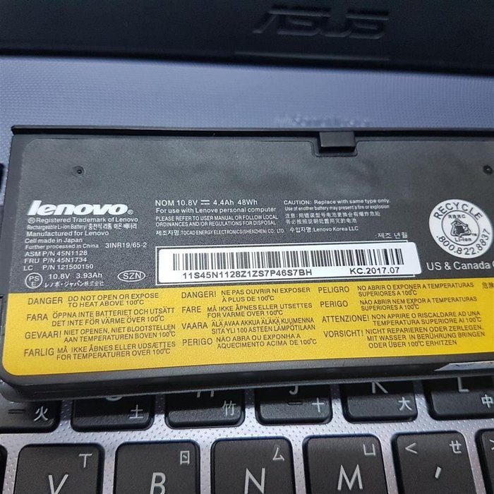 IBM X240 原廠電池 P50S W550S 45N1133 121500152 45N1124 45N1777