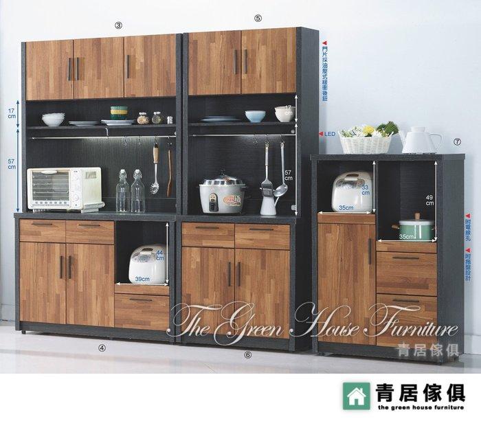 &青居傢俱&BOS-A8412-1 尚恩4尺雙色碗盤櫃(上+下) - 大台北地區滿五千免運費
