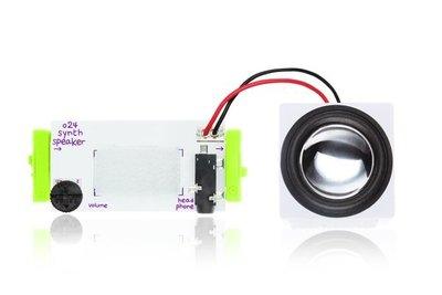 美國 littleBits 零件 (output): SYNTH SPEAKER  (8折出清)