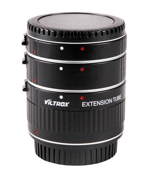 呈現攝影-Viltrox DG-C 近攝接環組 自動對焦接寫環組 Canon 金屬接口 EF/ EFs 12/20/36mm