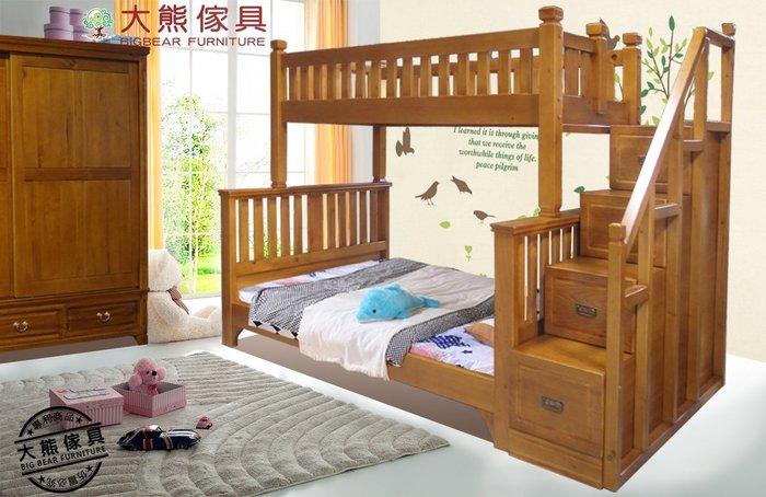 【大熊傢俱】熊大A 實木子母床 原木床 上下舖 梯櫃床 親子床 雙層床 兒童家具 高低床 組合床 兒童床 梯櫃床組
