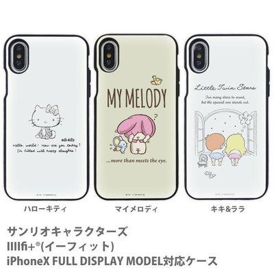 尼德斯Nydus 日本正版 三麗鷗 Kitty 美樂蒂 雙子星 TPU軟殼 手機殼 附吊飾孔 耐衝擊 iPhone X