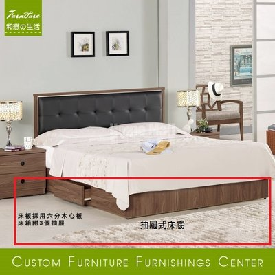 HOME MALL和懋傢俱~諾艾爾加大6尺抽屜式床底$10400~(雙北市4樓以下免運費)8C