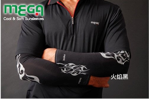 【嘉晟偉士】MEGA涼感袖套(火焰黑) COOL & SOFT 抗UV袖套 酷涼 防曬 防曬係數UPF+50 99%防曬