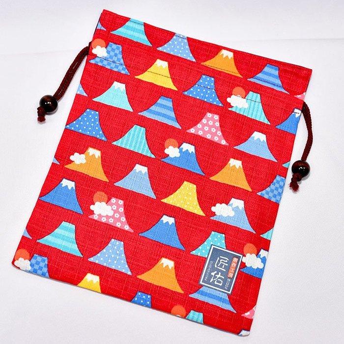 花紋富士山 綿質束口袋 匠佑 日本製