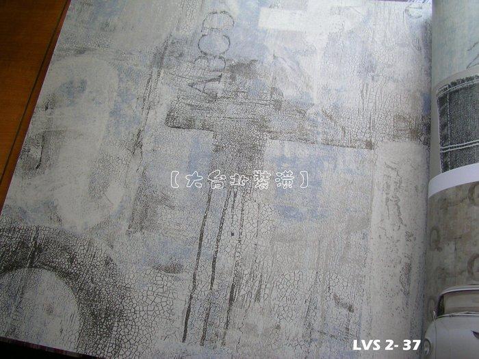 【大台北裝潢】LVS2進口平滑面純紙壁紙* 工業風牆 Q(2色) 每支1650元