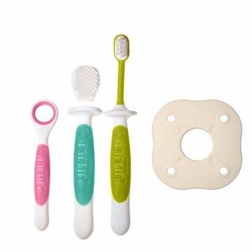 FARLIN 乳齒訓練牙刷組(3階段)