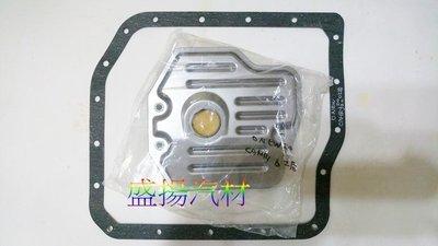 盛揚 TOYOTA WISH (04-12) CAMRY 2.0 02- 變速箱墊片+變速箱濾網 (4速用)