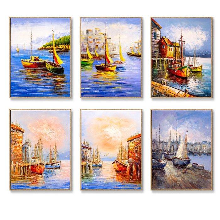 歐式油畫風景地中海風格海景裝飾畫畫芯畫布高清微噴客廳壁畫(6款可選)
