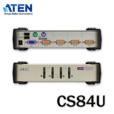 【MR3C】含稅附發票 ATEN宏正 CS-84U,CS84U 4埠桌上型KVM切換器(PS2+USB)