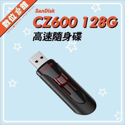 數位e館 群光公司貨 SanDisk Curzer Glide CZ600 128GB 128G USB3.0 隨身碟