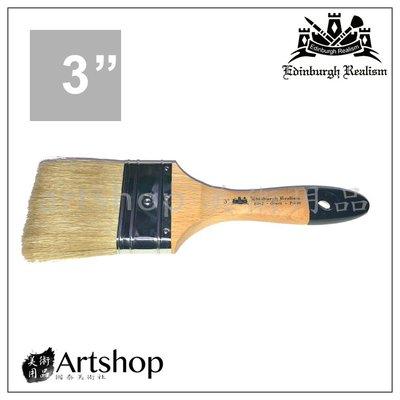 【Artshop美術用品】愛丁堡 E042 豬鬃毛油畫排刷 3吋