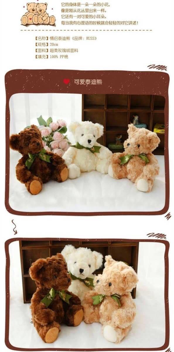 ✨ 坐姿小泰迪熊✨娃娃/玩偶/公仔/泰迪熊/熊玩偶/夾娃娃/玩具/童玩/抱枕/枕頭/泰迪/豆豆先生/
