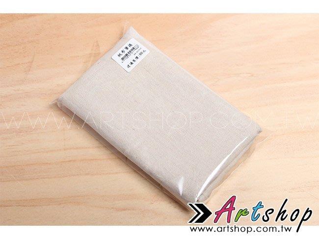 【Artshop美術用品】原色帆布筆捲 53x43cm (12格) AA-BD05A