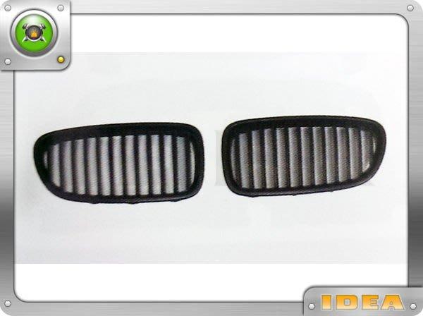 泰山美研社8118 BMW 寶馬 F10 平光黑 消光黑 水箱護罩