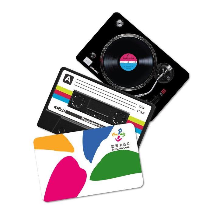 防水悠遊卡貼紙-音樂設計款(共8款)卡貼 錄音帶 唱盤 控制器