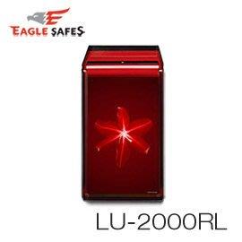 【皓翔居家安全館】Eagle Safes 韓國防火金庫 保險箱 (LU-2000RL)(火紅百合)